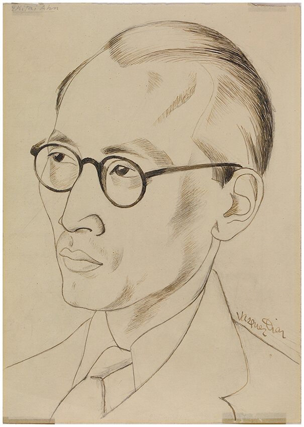 Retrato de Ekitai Ahn, Vázquez Díaz, Sala 12